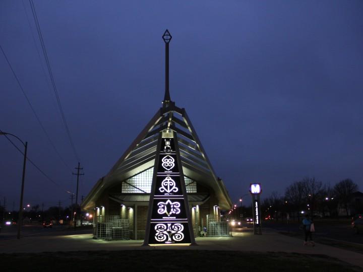 Metro Dedicates Artwork at Riverview Transit Center